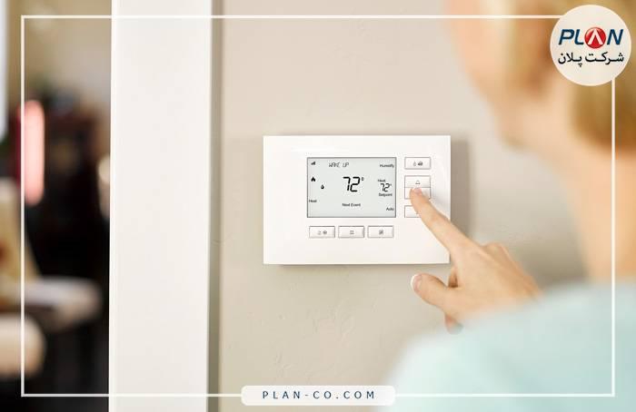سیستم سرمایش و گرمایش در ادارات هوشمند
