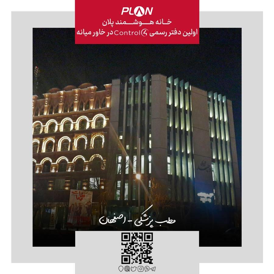 نمای بیرونی پروژه هوشمندسازی ساختمان پزشکان اصفهان