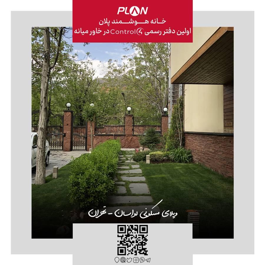 فضای باغچه پروژه هوشمندسازی ویلای مسکونی لواسان